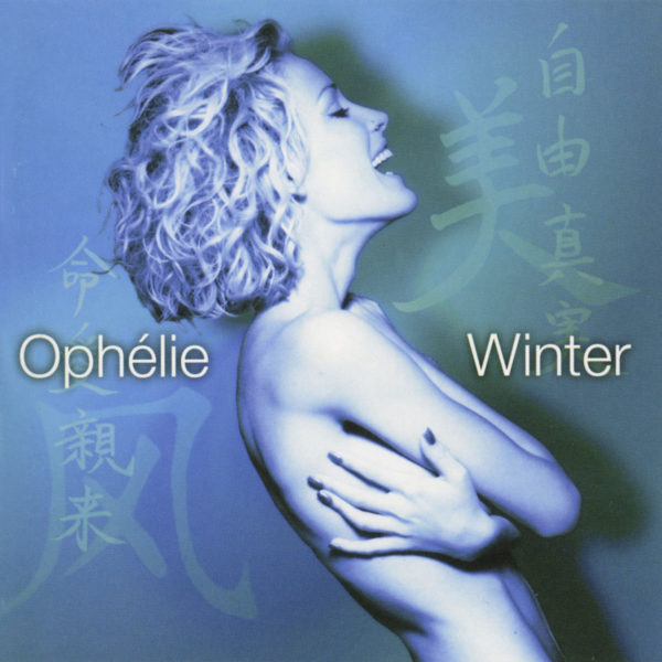 Privacy - Ophélie Winter